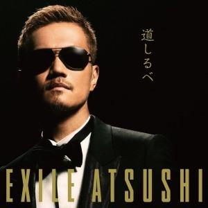 EXILE-ATSUSHI-道しるべ-300x300.jpg